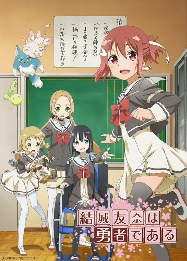 Anime Review: 'Yuki Yuna Is a Hero'