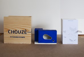 Box and model for exhibition.