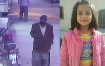 فيديو جديد .. سفاح باكستان يقود الطفلة زينب إلى مصيرها