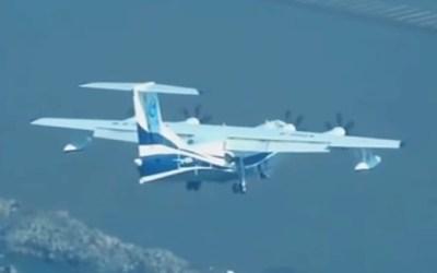بالفيديو: شاهد كيف قامت أكبر طائرة برمائية في العالم برحلتها الأولى في الصين