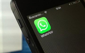 كيف يمكنكم قفل محادثاتكم على الواتساب بكلمة سر؟