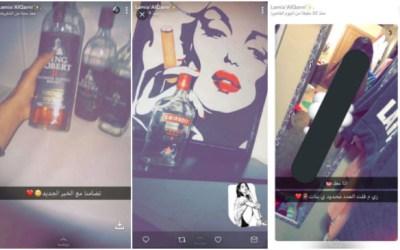 """تفاصيل الإطاحة بالفتاة السعودية صاحبة المقاطع """" الإباحية """" في جدة"""