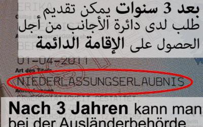 كيف يمكن الحصول على الإقامة الدائمة لمن لديهم حق اللجوء في ألمانيا؟