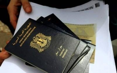 الحكومة الألمانية تدافع عن مطالبتها اللاجئين السوريين بجوازات سفر