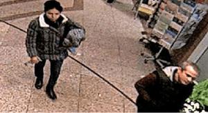 الشرطة تبحث عن شخصين سرقا متجر ألبسة في هومبورغ