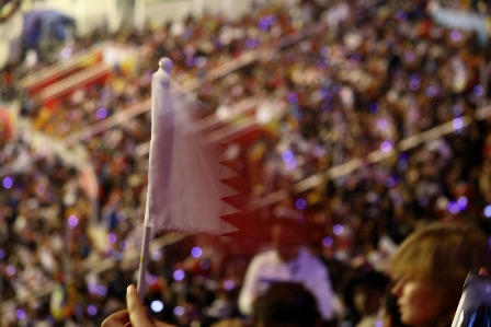 qatar_flag.JPG