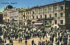 Czernowitz, Ringplatz
