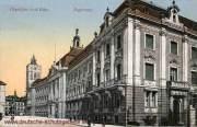 Frankfurt a. O., Regierung