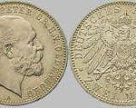 Nikolaus Friedrich Peter Gr. von Oldenburg - 2 Mark, 1891