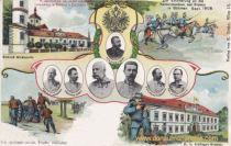 Zur Erinnerung an die Kaisermanöver bei Stekna in Böhmen 1905
