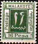 Malakote, 16 Pesa