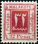 Malakote, 32 Pesa