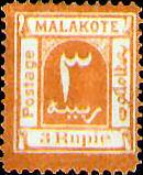 Malakote, 3 Rupie