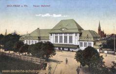 Mülheim am Rhein, Neuer Bahnhof