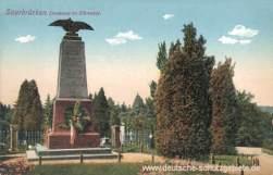 Saarbrücken, Denkmal Ehrental