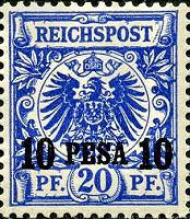 Deutsch-Ostafrika 10 Pesa, 1893