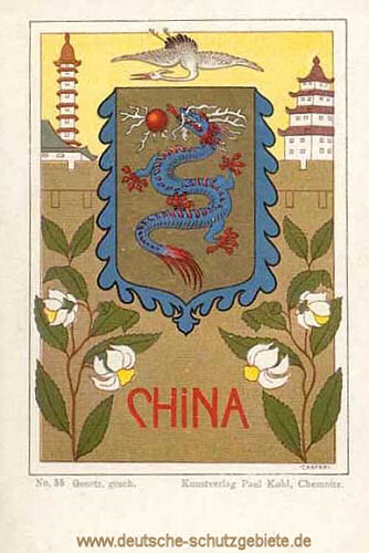 China, Wappen