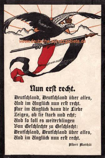 Deutschlandlied 4. Strophe