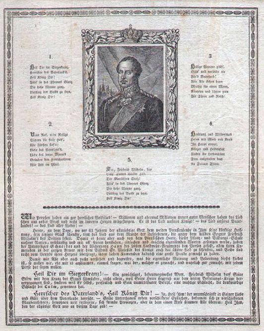 Heil dir im Siegerkranz, Soldatengeschenkblatt 1833