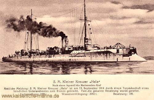S.M.S. Hela
