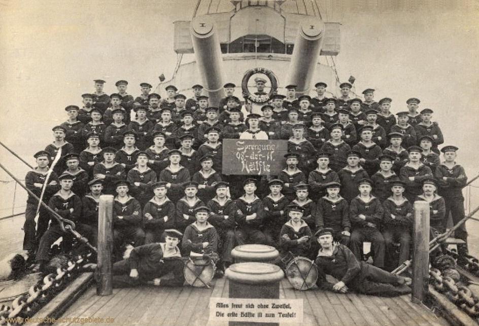S.M.S. Preußen, Sprengung 08, Mannschaftsfoto