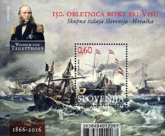 Wilhelm von Tegetthoff und die Seeschlacht bei Lissa, Sondermarke Sloweniens 2016 zum 150. Jahrestag.