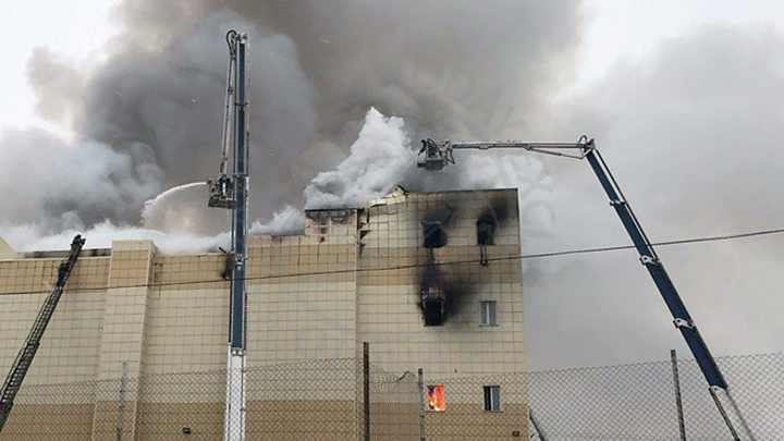 Russia fire: Dozens die in Kemerovo shopping mall blaze