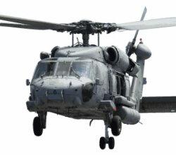 New Blackhawk Front