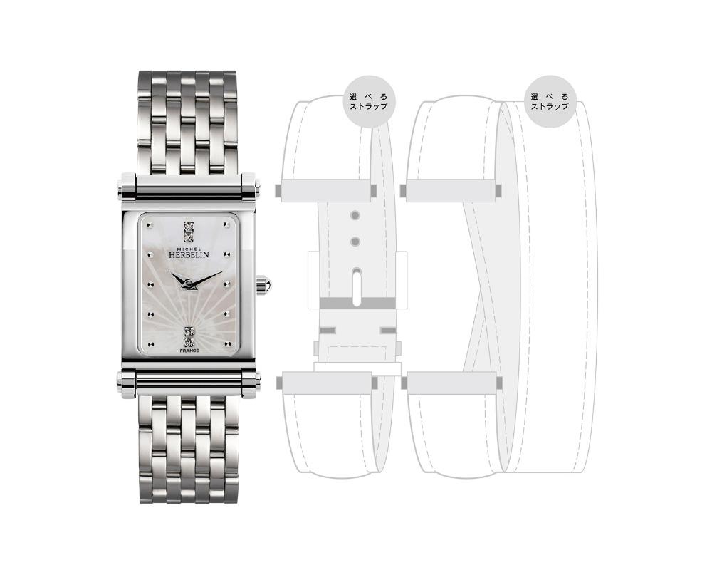 ミッシェルエルブラン腕時計