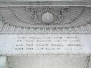 Egyptian Revival Gateway Inscription