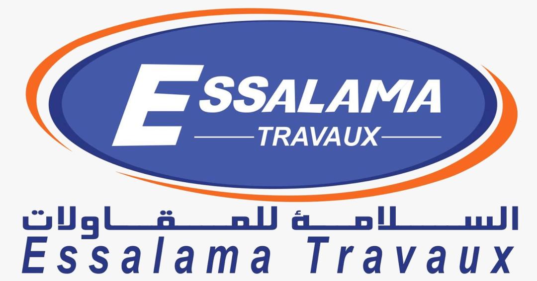 Essalama