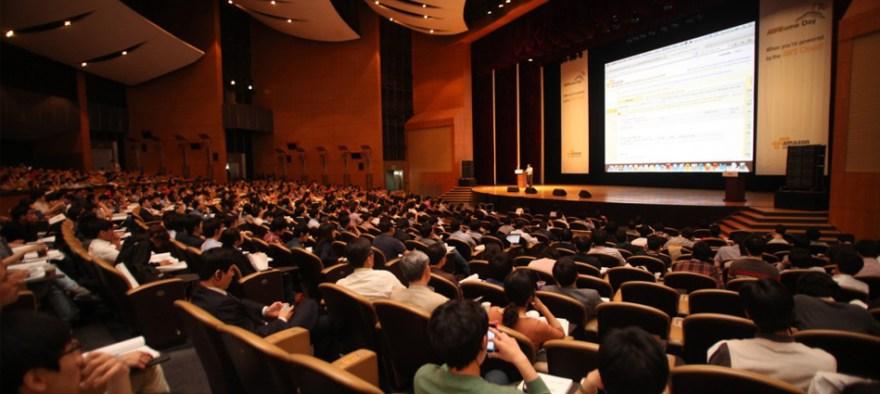 2013. 5. 21 Amazone Web Services 주최 Conference