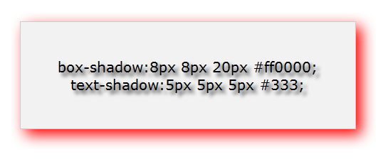 css3 box text shadow 1 - CSS3 — box-shadow и text-shadow