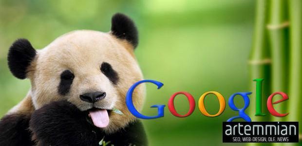 google panda 4.2 - Запуск Google Panda 4.2 подтвержден официально