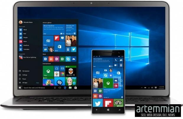 minoborony usa windows 10 - Министерство обороны США перейдет на Windows 10