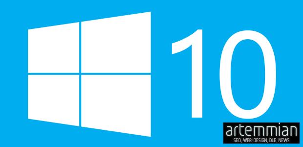 windows10 alt cr - Windows 10 поступила в продажу