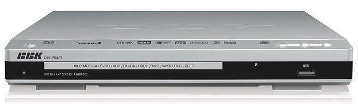 bbk dvp254si 1 - Как перекодировать видео для штатных dvd проигрывателей