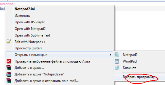 notepad2 6 open with1 - Notepad2 5.0.26 beta4 + metapath