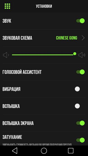 vgfit timer plus settings - VGFIT Timer Plus — яркий и сочный таймер для фитнеса