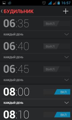 clock jb4 - Clock JB+ — часы, будильник, таймеры для android