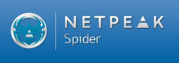 netpeak logo2 - Netpeak Spider — внутренняя оптимизация сайта