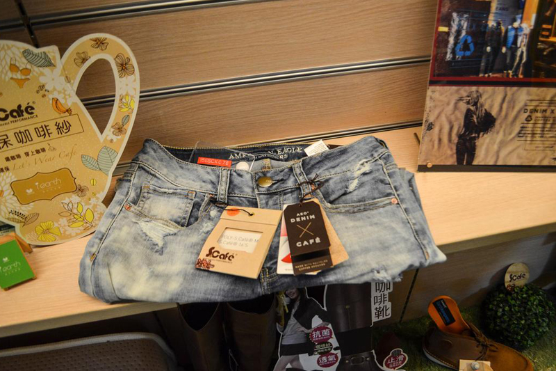 S.Cafe x AEO Denim collaboration jeans