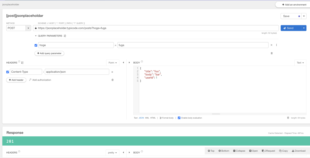 Talend API Testerのサンプル画像