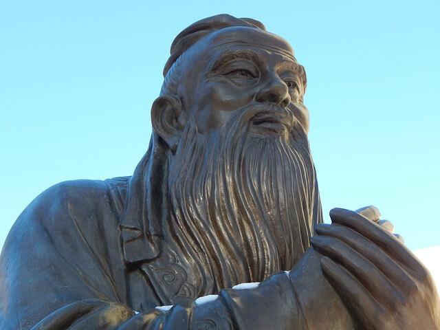 Image de sagesse de Confucius