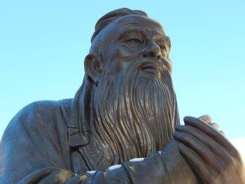 Image du sage chinois Confucius
