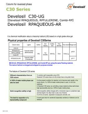 Develosil C30 Product Brochure