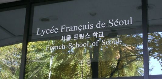 Parmi les Lycées français à travers le monde, l'exemple de celui de Séoul