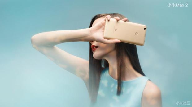 Xiaomi Mi Max 2 засветился в Geekbench перед самым анонсом