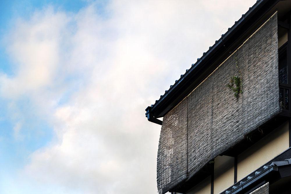 Kyoto Free & Easy
