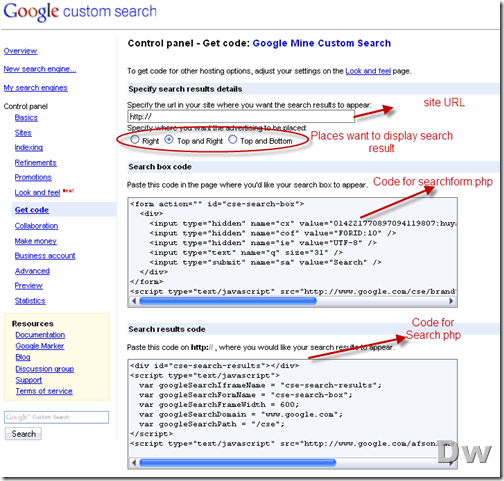 google custom search_final